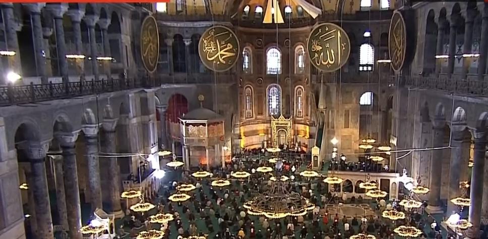 """""""Müsiad Avrupa Koordinatörlüğü'nün Bayram Tebriği"""""""