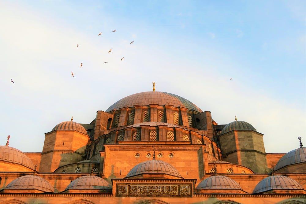 1 - 7 Ekim Camiler ve Din Görevliler haftası